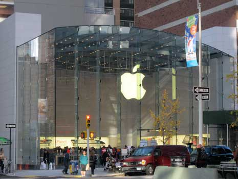 apple-store-lincoln-center.jpg