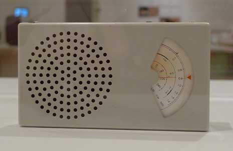 Braun T 41 Radio (1962) by Dieter Rams