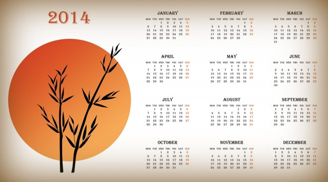 2014 calendar next to a graphic of sunset behind some bamboo